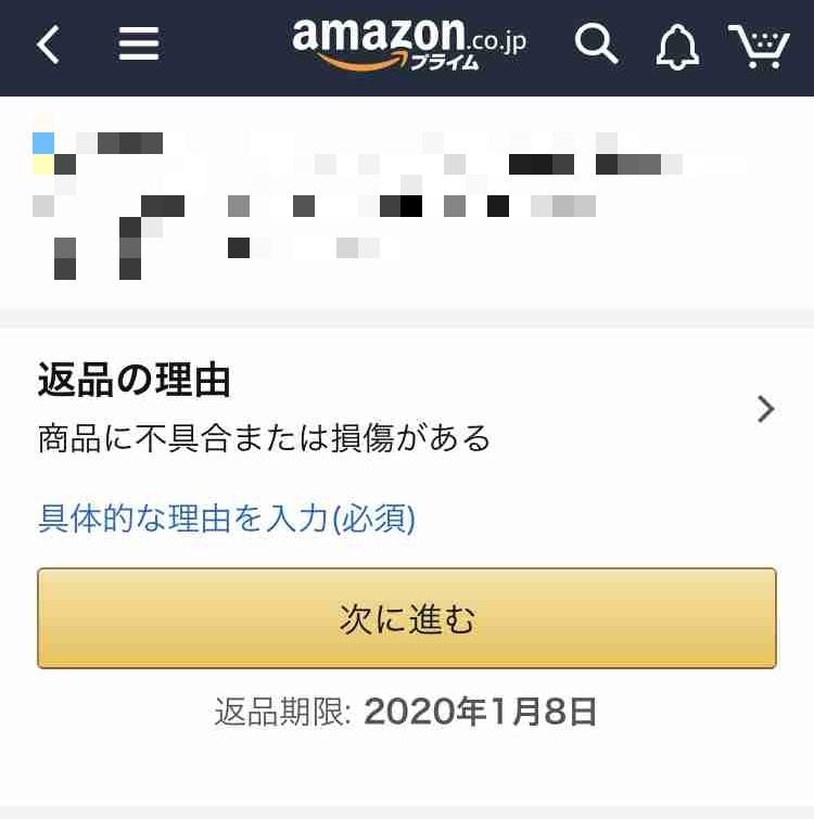 f:id:shohei_info:20191211144138j:plain