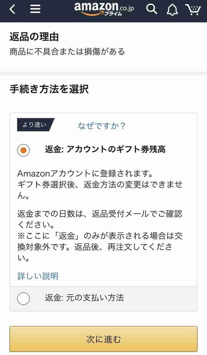 f:id:shohei_info:20191211144248j:plain