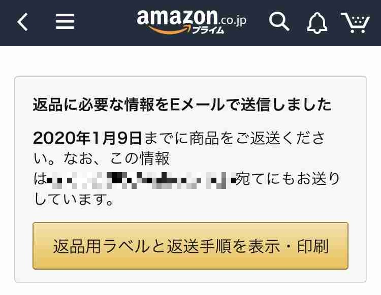 f:id:shohei_info:20191211144657j:plain