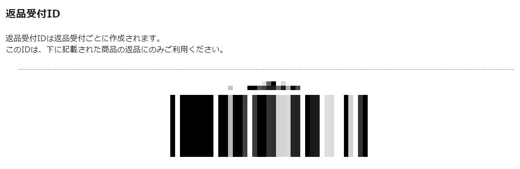 f:id:shohei_info:20191211145210p:plain
