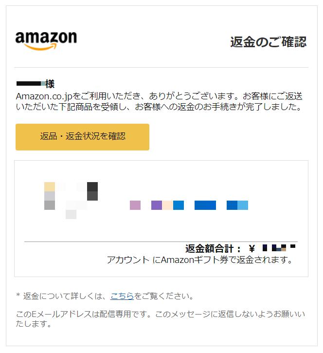 f:id:shohei_info:20191212074040p:plain