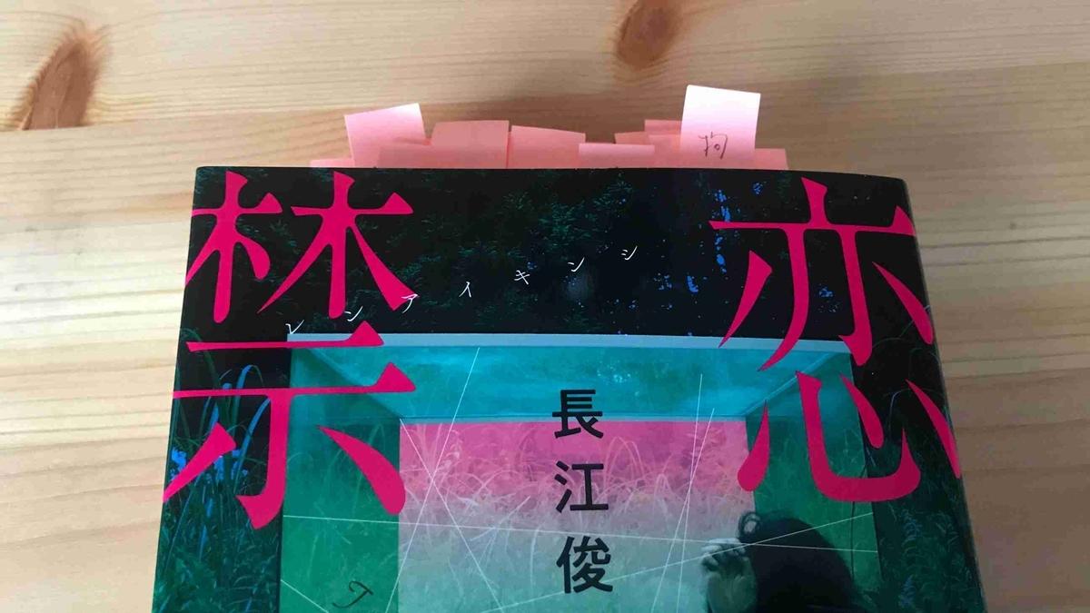 f:id:shohei_info:20200114100109j:plain