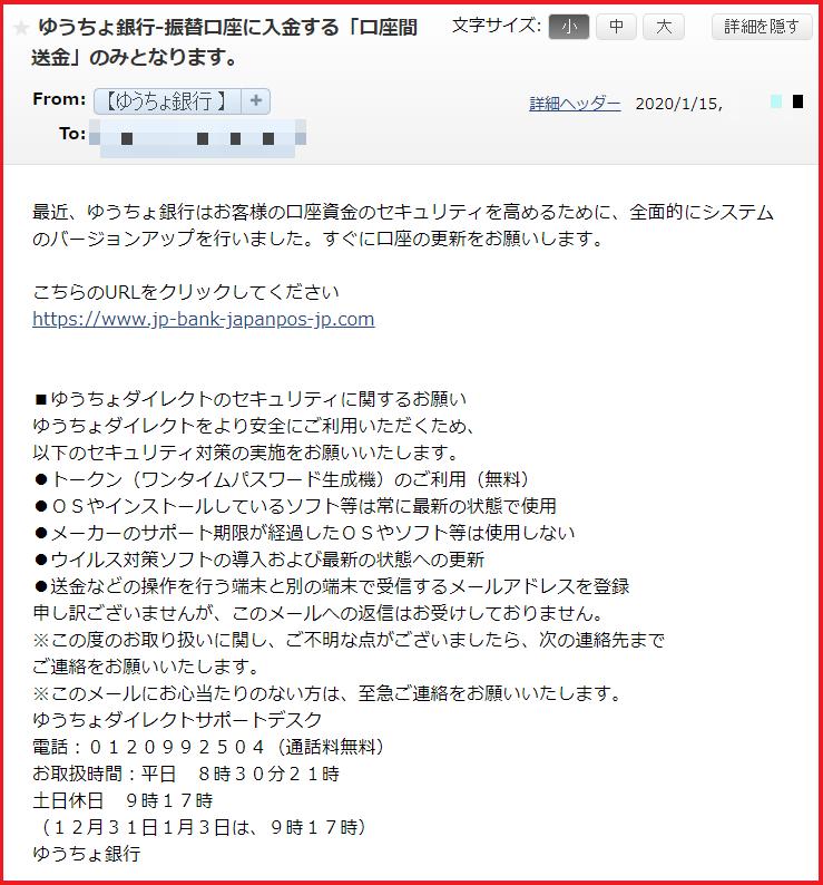 f:id:shohei_info:20200115165009p:plain