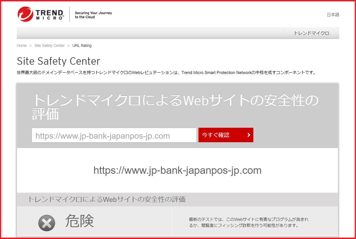 f:id:shohei_info:20200115165036p:plain