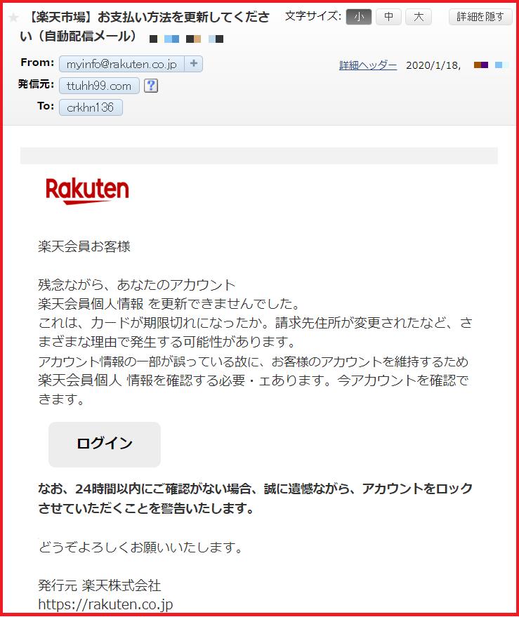 f:id:shohei_info:20200121094525p:plain