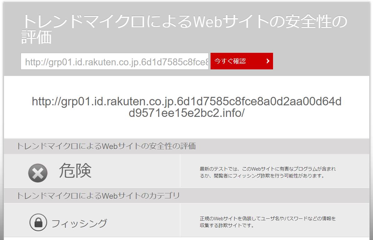 f:id:shohei_info:20200121095737p:plain