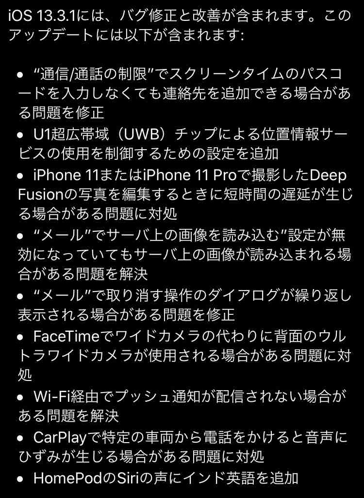 f:id:shohei_info:20200129084717j:plain