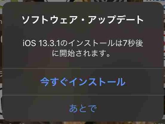 f:id:shohei_info:20200129091922j:plain