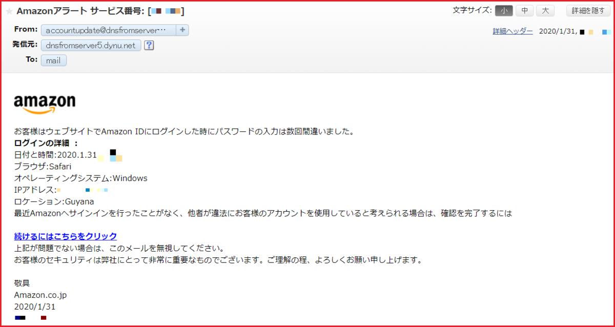 f:id:shohei_info:20200131085150p:plain