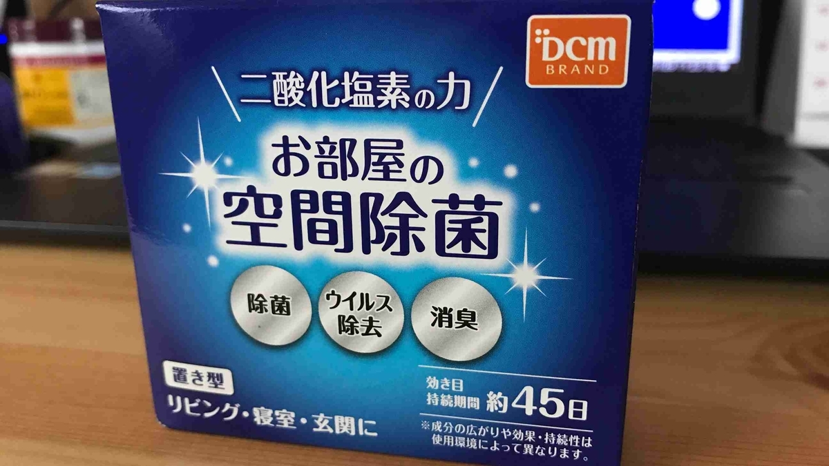f:id:shohei_info:20200131094236j:plain