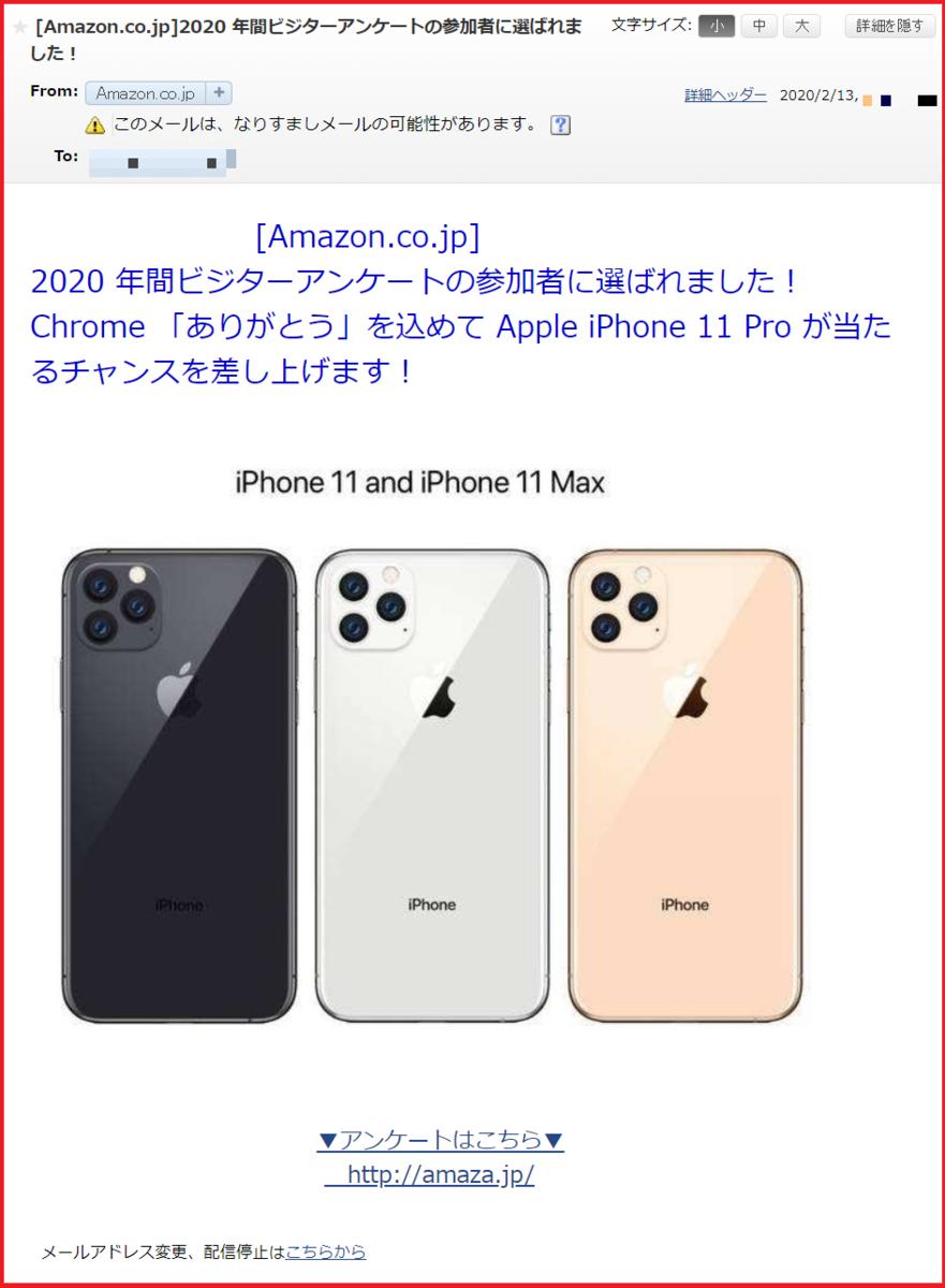 f:id:shohei_info:20200219092159p:plain