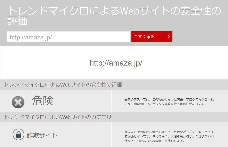 f:id:shohei_info:20200219094546p:plain