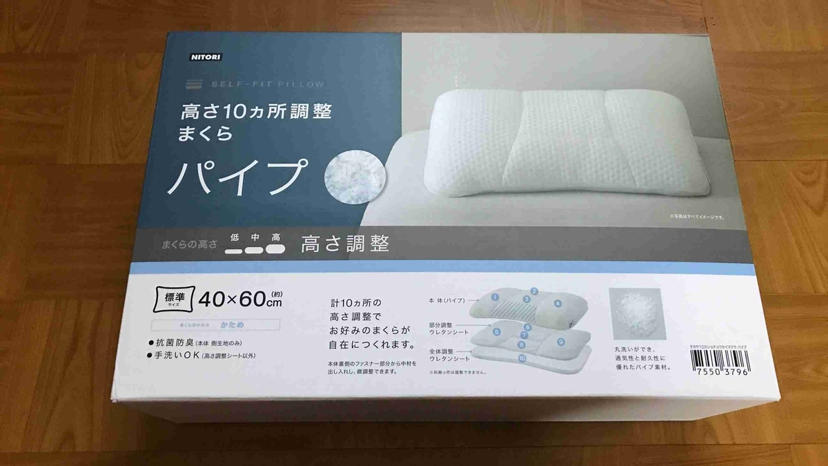 f:id:shohei_info:20200302090035j:plain