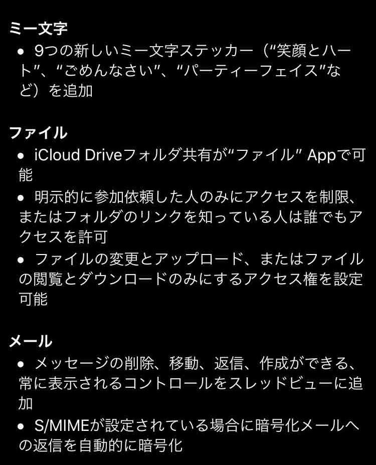 f:id:shohei_info:20200325085306j:plain