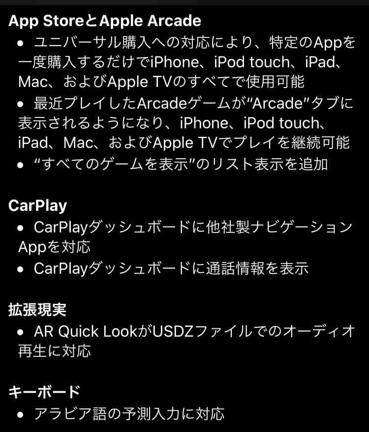 f:id:shohei_info:20200325085350j:plain