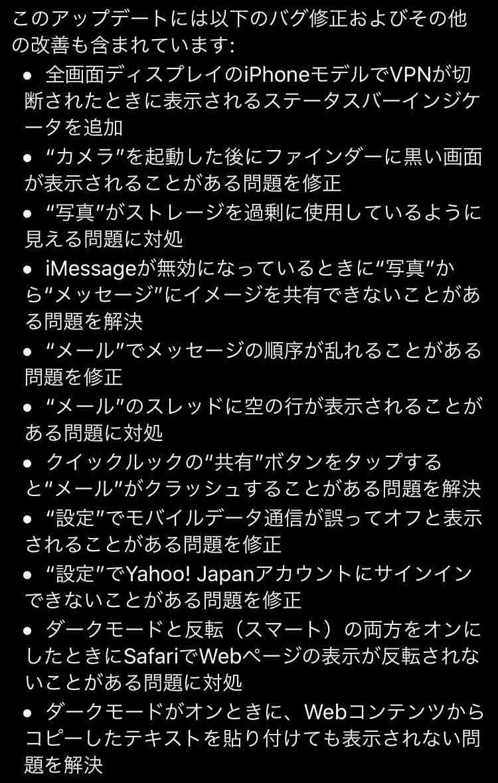 f:id:shohei_info:20200325085450j:plain
