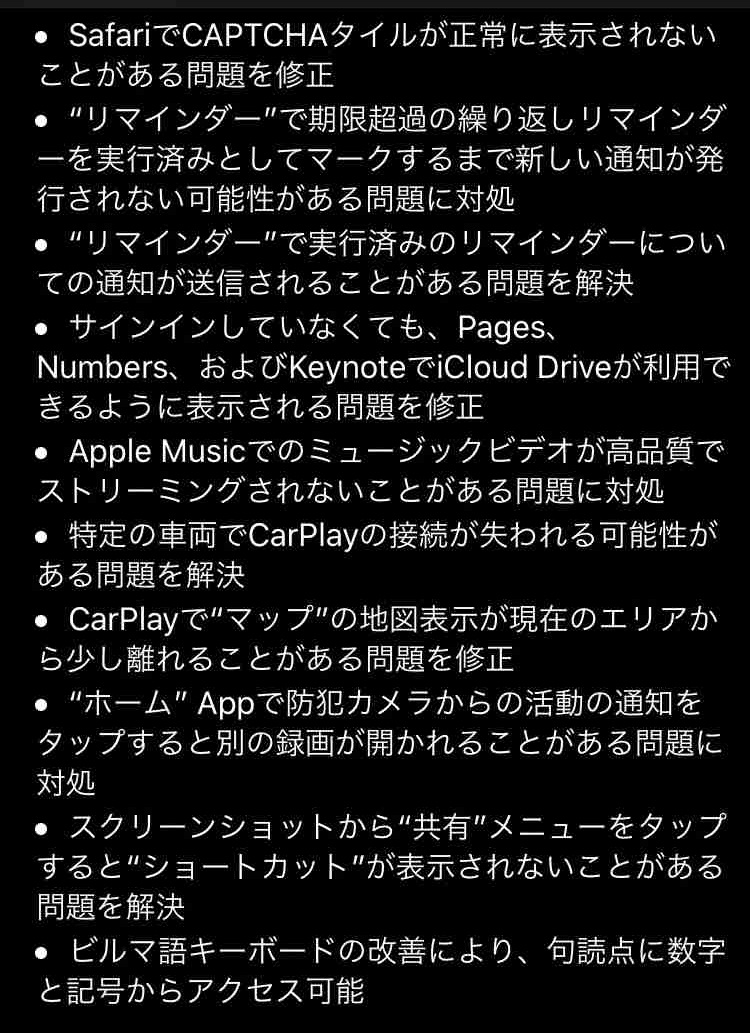 f:id:shohei_info:20200325085527j:plain