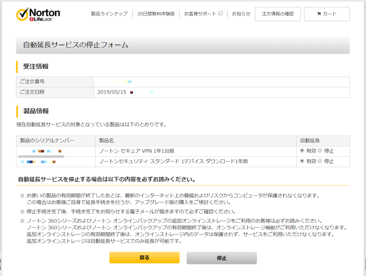 f:id:shohei_info:20200406085504p:plain