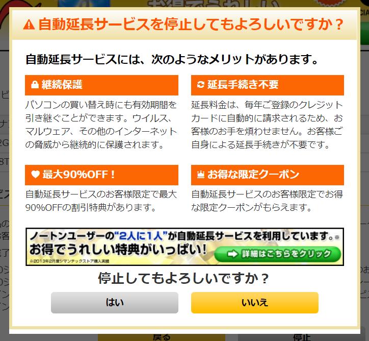 f:id:shohei_info:20200406085729p:plain