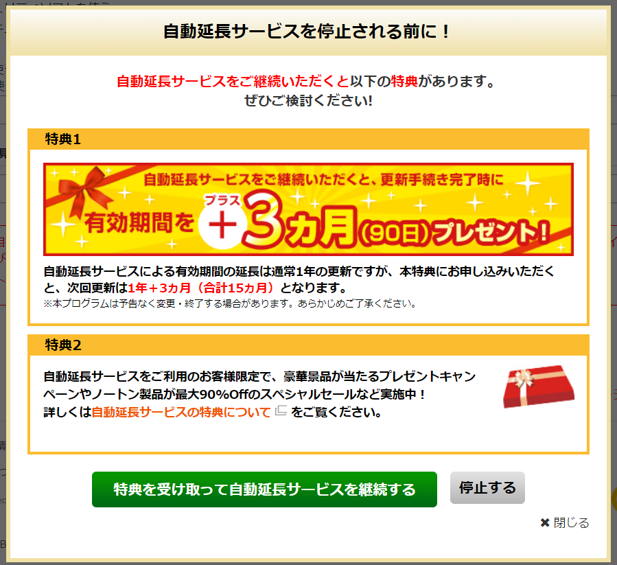 f:id:shohei_info:20200406085900p:plain