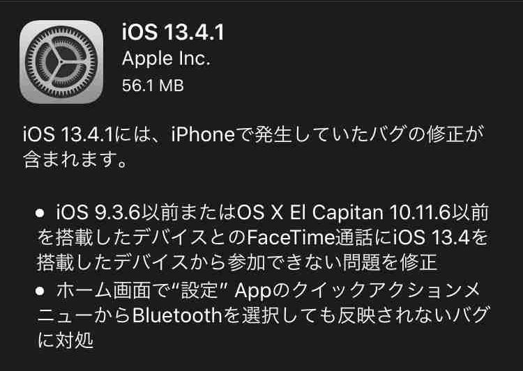 f:id:shohei_info:20200408082618j:plain