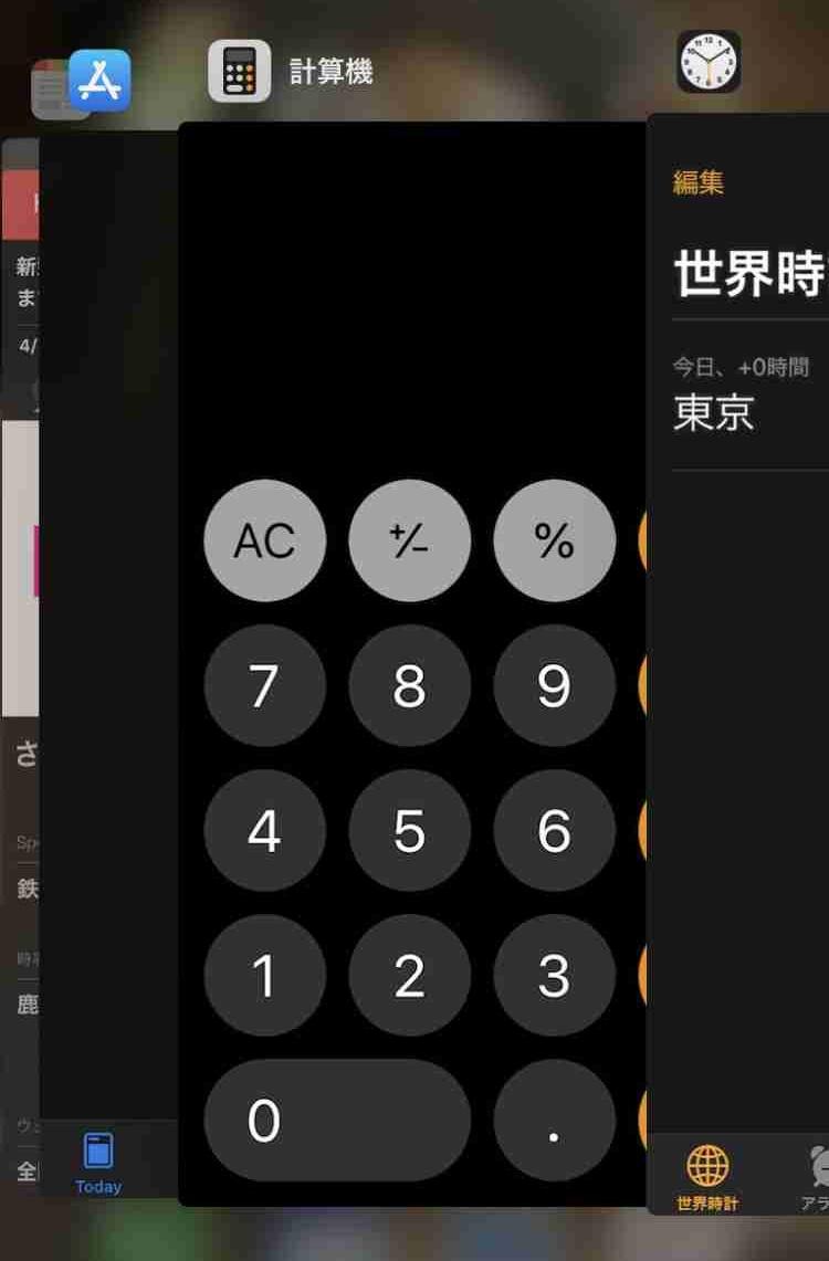 f:id:shohei_info:20200408091105j:plain