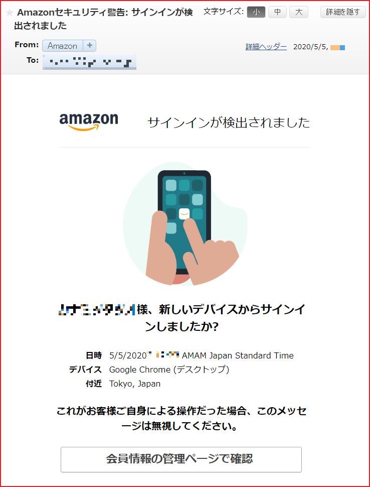 f:id:shohei_info:20200505074057p:plain