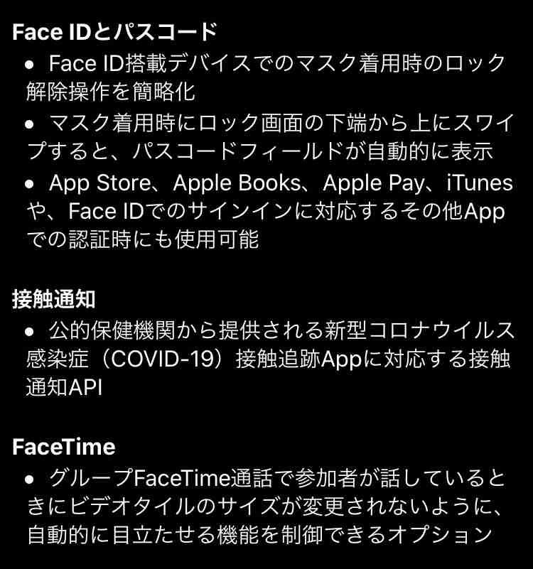 f:id:shohei_info:20200521060039j:plain