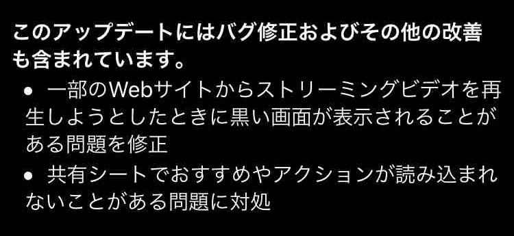 f:id:shohei_info:20200521060125j:plain