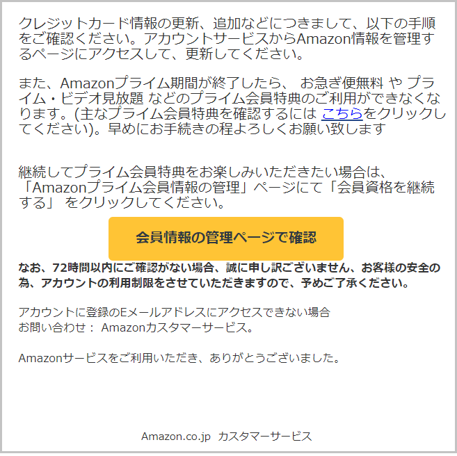 f:id:shohei_info:20200623092111p:plain