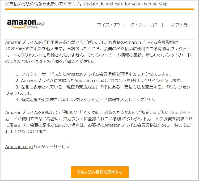 f:id:shohei_info:20200623092123p:plain