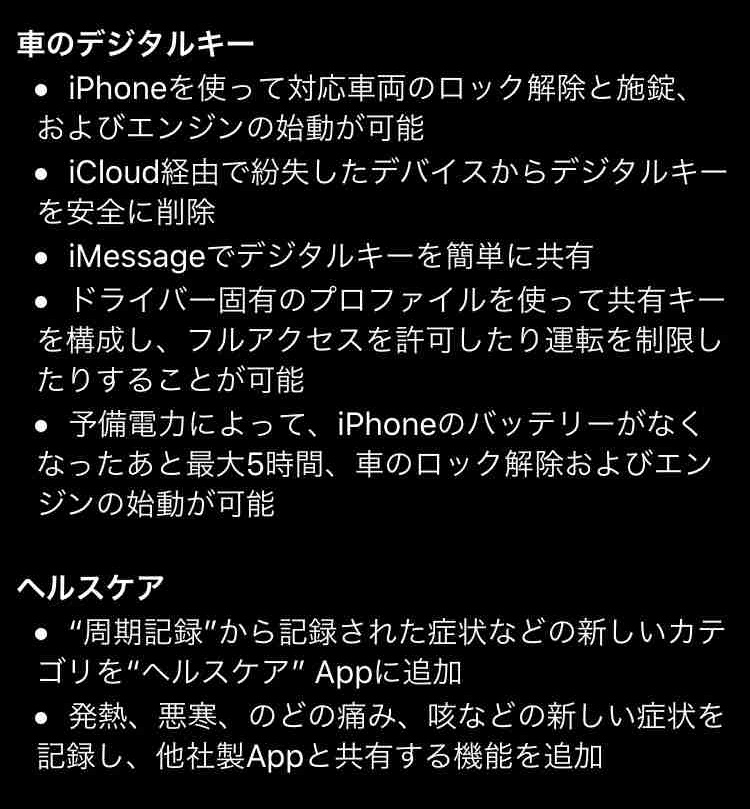 f:id:shohei_info:20200716090306j:plain