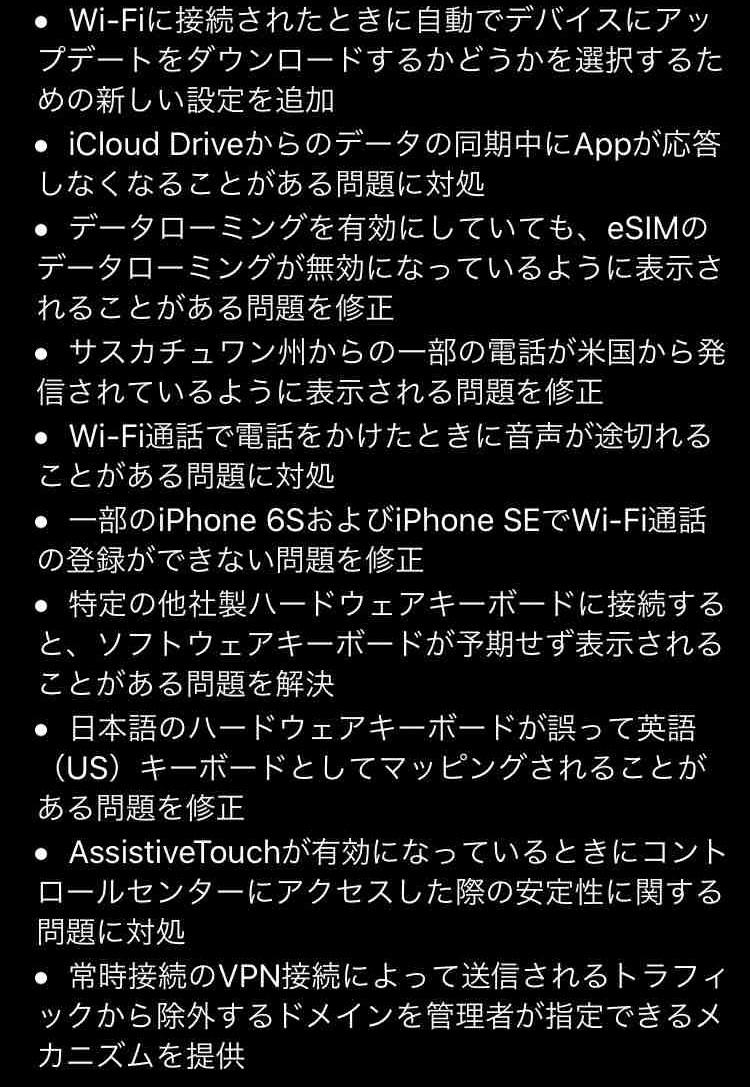 f:id:shohei_info:20200716091535j:plain