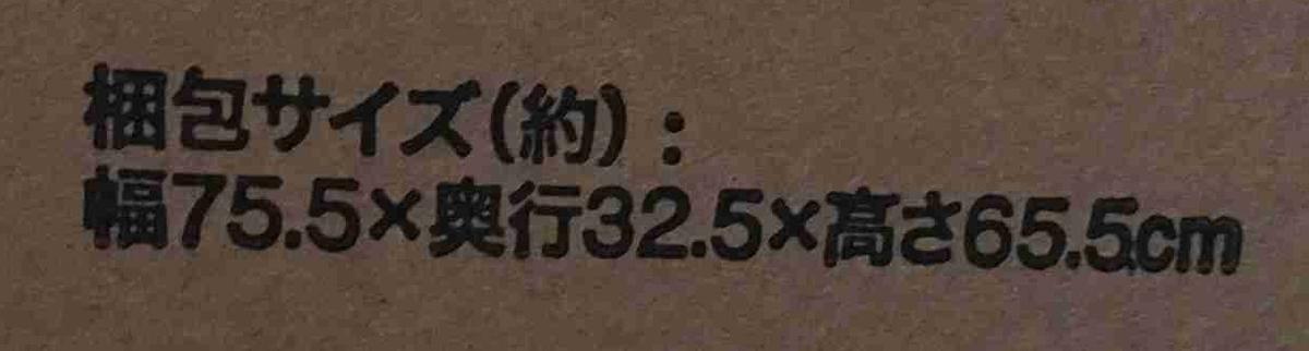 f:id:shohei_info:20200806084121j:plain