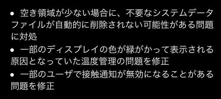 f:id:shohei_info:20200813130236j:plain