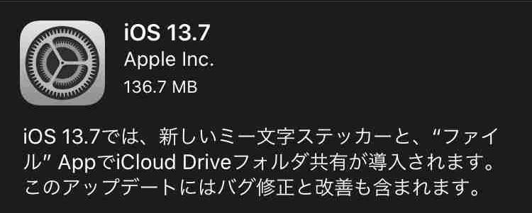 f:id:shohei_info:20200902094144j:plain