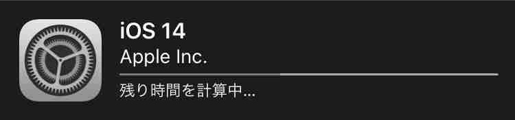 f:id:shohei_info:20200917121023j:plain