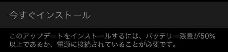 f:id:shohei_info:20200917121652j:plain