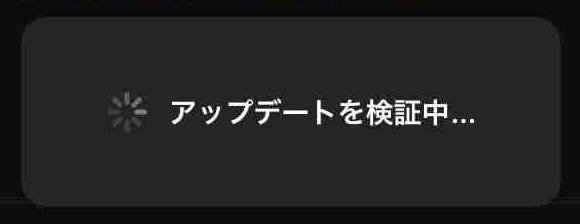 f:id:shohei_info:20200925085420j:plain