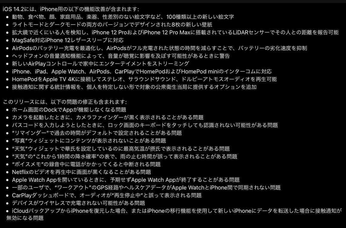 f:id:shohei_info:20201106114327j:plain