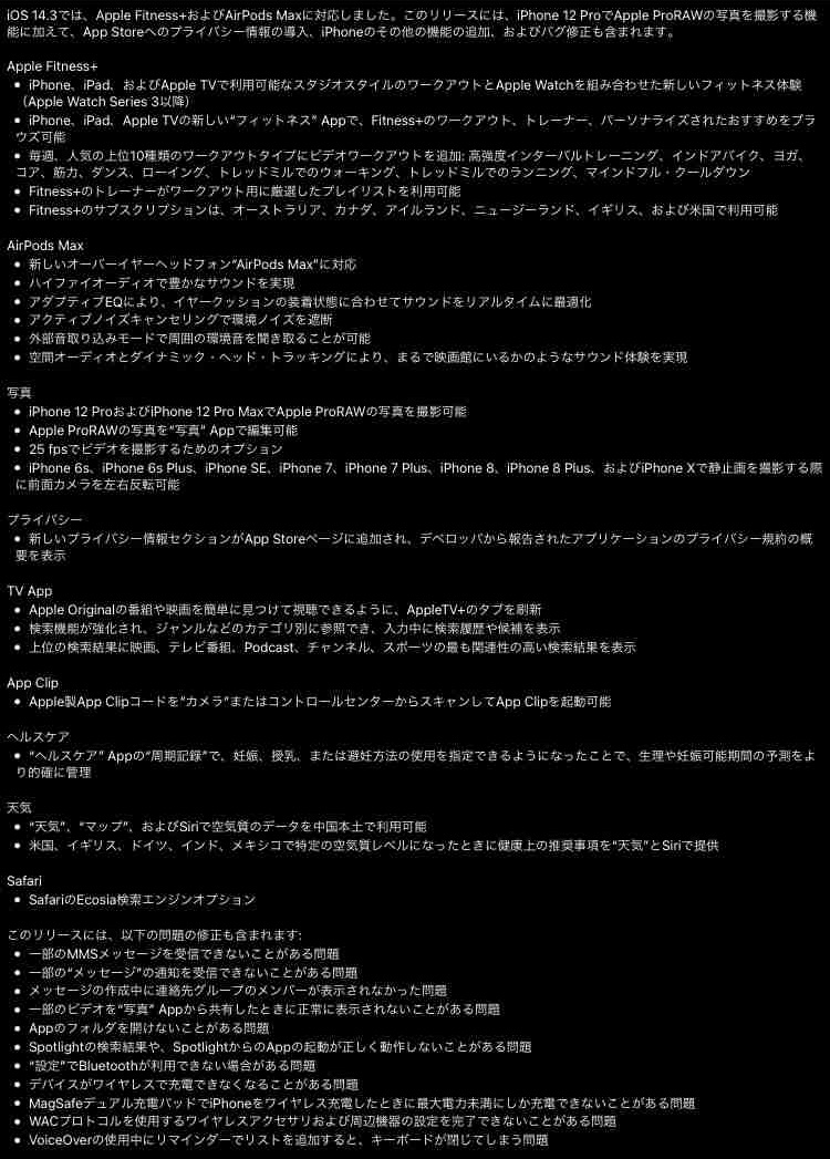 f:id:shohei_info:20201215092830j:plain