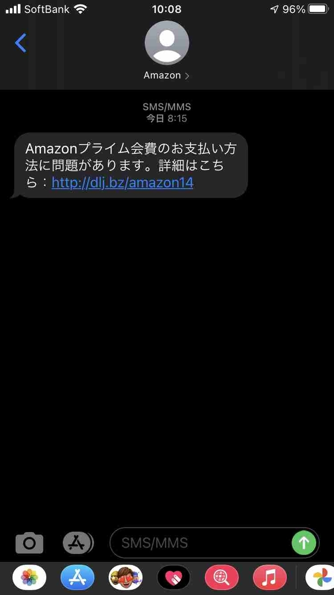 f:id:shohei_info:20210107165003j:plain