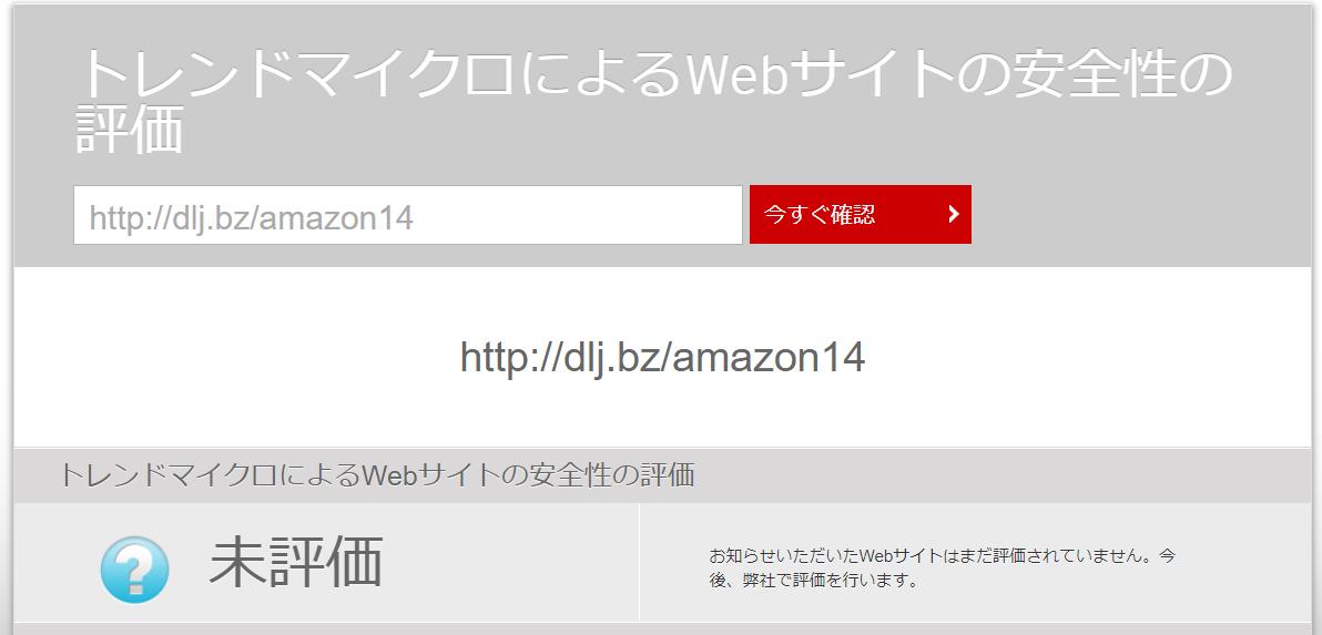 f:id:shohei_info:20210112165021p:plain
