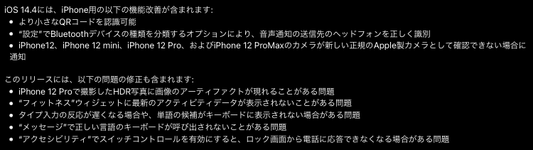 f:id:shohei_info:20210127084655p:plain