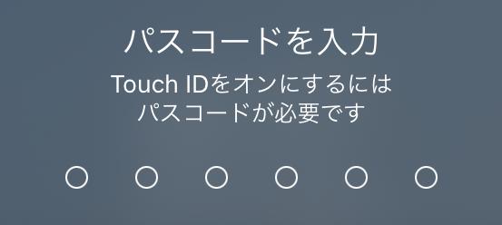 f:id:shohei_info:20210127093227p:plain