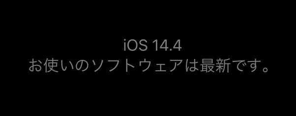 f:id:shohei_info:20210127093434p:plain
