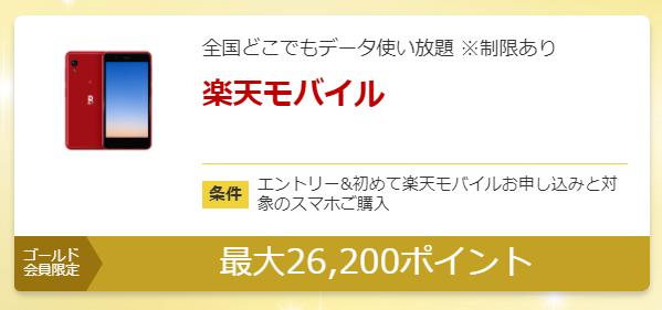 f:id:shohei_info:20210203081923p:plain