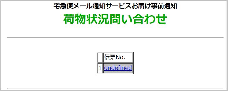 f:id:shohei_info:20210204160301p:plain