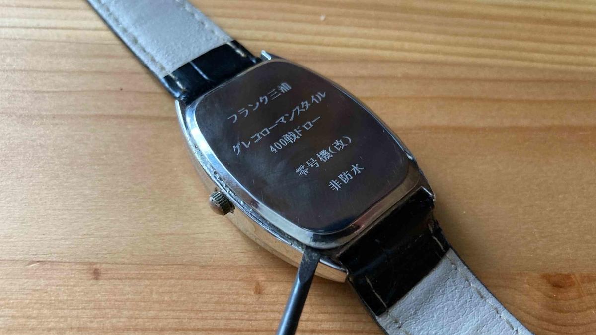 f:id:shohei_info:20210217143549j:plain