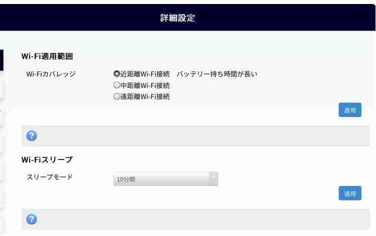 f:id:shohei_info:20210317114029j:plain